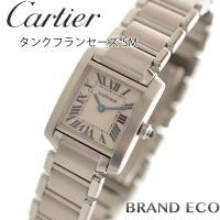 【送料無料】【美品】Cartier【カルティエ】タンクフランセーズSMレディース腕時計【中古】W51...