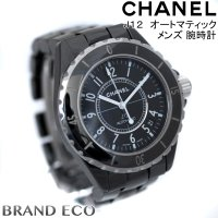 【送料無料】 CHANEL 【シャネル】 J12 オートマティック メンズ 腕時計 ブラック セラミ...