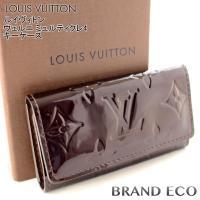 【送料無料】LOUIS VUITTON【ルイヴィトン】ヴェルニ ミュルティクレ4 キーケース M93...