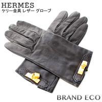 【送料無料】HERMES【エルメス】ケリー金具 レザー グローブ 手袋 7 1/2 ブラック ゴール...