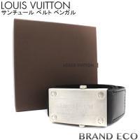 LOUISVUITTON 【ルイヴィトン】 サンチュール ベルト ベンガル ブラック M9801 8...
