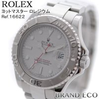【送料無料】 ROLEX 【ロレックス】 ヨットマスター ロレジウム メンズ 腕時計 16622 ス...