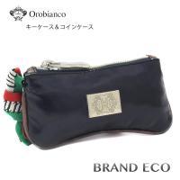 Orobianco【オロビアンコ】キーケース&コインケースパテントレザーネイビー【中古】