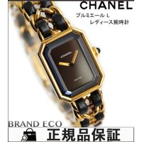 【送料無料】CHANEL【シャネル】プルミエール Lサイズ レディース腕時計 電池式 ブラック文字盤...