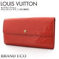 【送料無料】 LOUIS VUITTON 【ルイ ヴィトン】 モノグラム ヴェルニ ポルトフォイユ ...