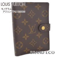 【送料無料】LOUISVUITTON【ルイヴィトン】 モノグラム アジェンダPM R20005 手帳...
