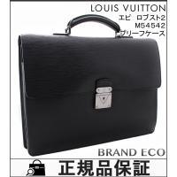 【送料無料】 LOUIS VUITTON 【ルイヴィトン】 エピ ロブスト2 ブリーフケース M54...
