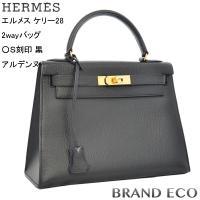 【送料無料】HERMES【エルメス】ケリー28 2WAY バッグ アルデンヌ ブラック×ゴールド金具...