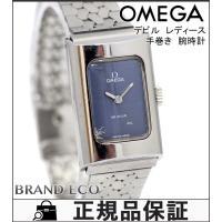 【送料無料】 OMEGA 【オメガ】 デビル レディース 手巻き 腕時計 ステンレス ネイビー文字盤...