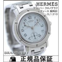 【送料無料】 HERMES 【エルメス】 クリッパー クロノグラフ レディース 腕時計 CL1.31...