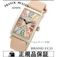 【送料無料】FRANCKMULLER【フランクミュラー】ロングアイランドカラードリームレディース腕時...