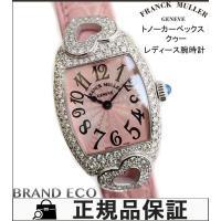 【送料無料】FRANCKMULLER【フランクミュラー】トノーカーベックス クゥー レディース腕時計...