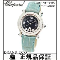 【送料無料】 Chopard【ショパール】 ハッピースポーツ 5Pダイヤモンド レディース腕時計 2...
