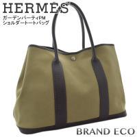 【送料無料】 HERMES 【エルメス】 ガーデンパーティ PM トートバッグ ハンドバッグ トワル...