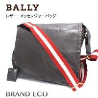 【送料無料】 BALLY【バリー】 レザー ショルダーバッグ ダークブラウン【中古】