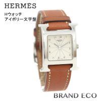 【送料無料】 HERMES【エルメス】 Hウォッチ レディース腕時計 HH1.201 □H刻印【中古...