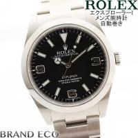 【送料無料】ROLEX【ロレックス】エクスプローラー1 メンズ腕時計 自動巻き シルバー ステンレス...