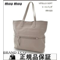 【送料無料】 miumiu 【ミュウミュウ】 VITELLO SOFT トートバッグ RR1820 ...