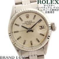 【送料無料】ROLEX【ロレックス】オイスターパーぺチュアル デイト レディース腕時計 18金ホワイ...