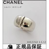 CHANEL【シャネル】シルバー ロゴリング 925 10.5号 アクセサリー 指輪【中古】