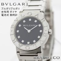 【送料無料】BVLGARI【ブルガリ】ブルガリブルガリ 女性用 12ポイントダイヤ 電池式 腕時計 ...