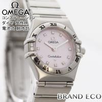 【送料無料】OMEGA【オメガ】コンステレーション ダイヤ 女性用 電池式 腕時計 4Pベゼル 12...