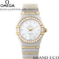 【送料無料】OMEGA【オメガ】コンステレーション ミニ 12Pダイヤ ダイヤベゼル 腕時計YG×S...
