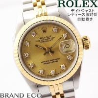 【送料無料】ROLEX【ロレックス】デイトジャスト レディース腕時計 自動巻き デイト機能 アナログ...