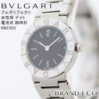 【送料無料】BVLGARI【ブルガリ】ブルガリブルガリ 女性用 デイト 電池式 腕時計 アナログ ス...