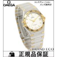 【送料無料】 OMEGA【オメガ】 コンステレーション メンズ腕時計 クォーツ 【中古】