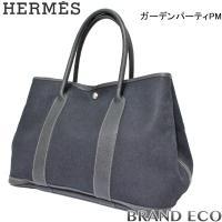 HERMES【エルメス】ガーデンパーティPM □I刻印 トートバッグ ブラック【中古】