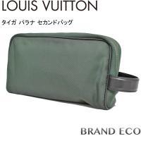 LOUISVUITTON【ルイヴィトン】タイガ パラナ セカンドバッグ M30752 アルドワーズ【...