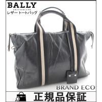 【送料無料】BALLY【バリー】レザー トートバッグ ビジネスバッグ ハンドバッグ ストライプ ブラ...