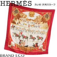 HERMES【エルメス】馬柄 カレ90 大判スカーフ シルク100% レッド マルチカラー【中古】