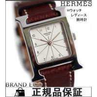 【送料無料】HERMES【エルメス】Hウォッチ レディース腕時計 レザーベルト クシュベル クォーツ...