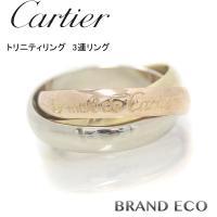 【送料無料】【新品仕上げ済】 Cartier【カルティエ】 3連リング トリニティリング K18 ス...
