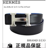 HERMES【エルメス】コンスタンス リバーシブル Hベルト レザー レディース ブルー×ブラック ...