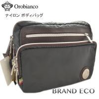 【送料無料】 Orobianco【オロビアンコ】 ナイロン ボディバッグ ショルダーバッグ ダークグ...