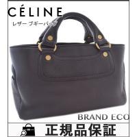 【送料無料】 CELINE【セリーヌ】 レザー ブギーバッグ ハンドバッグ ブラック 黒 レディース...