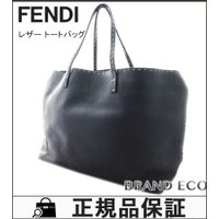 【送料無料】 FENDI【フェンディ】 セレリア レザー トートバッグ ショルダーバッグ ネイビー系...