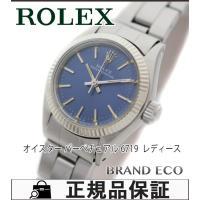 【送料無料】ROLEX【ロレックス】オイスターパーペチュアルref.6719レディース腕時計【中古】...