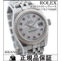 ROLEX 【ロレックス】 デイトジャスト レディース 腕時計 179174NGR SS×K18WG...
