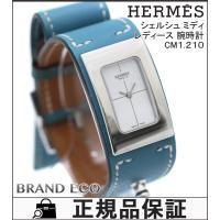 【送料無料】 HERMES 【エルメス】 シェルシュ ミディ レディース 腕時計 CM1.210 ク...
