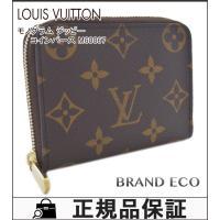 【送料無料】LOUIS VUITTON【ルイ ヴィトン】モノグラム ジッピーコインパース M6006...
