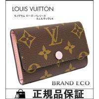 LOUIS VUITTON【ルイヴィトン】 モノグラム ミュルティクレ6 6連キーケース ゴールド金...