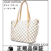 LOUIS VUITTON【ルイヴィトン】 未使用 ダミエ アズール トータリーPM トートバッグ ...
