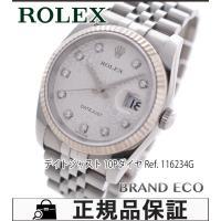 【送料無料】【超美品】ROLEX【ロレックス】デイトジャストメンズ腕時計【中古】 Ref.11623...