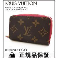 【送料無料】 LOUIS VUITTON 【ルイ ヴィトン】 モノグラム ミュルティカルト カードケ...