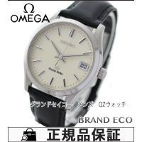 【送料無料】SEIKO【セイコー】GRAND SEIKOグランドセイコーメンズ腕時計【中古】9F82...