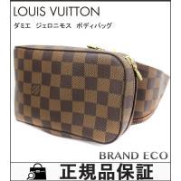 LOUISVUITTON【ルイヴィトン】ダミエ ジェロニモス ボディバッグ N51994 メンズ シ...